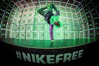 nike free store mexico