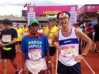 medio maraton de la ciudad de mexico 2014