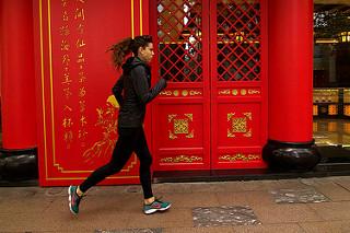 sophie cerbon atleta elite nike shanghai shankha