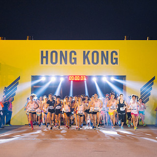 nike women half marathon mexico