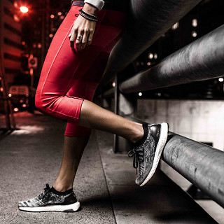 tenis correr adidas ultraboost uncaged